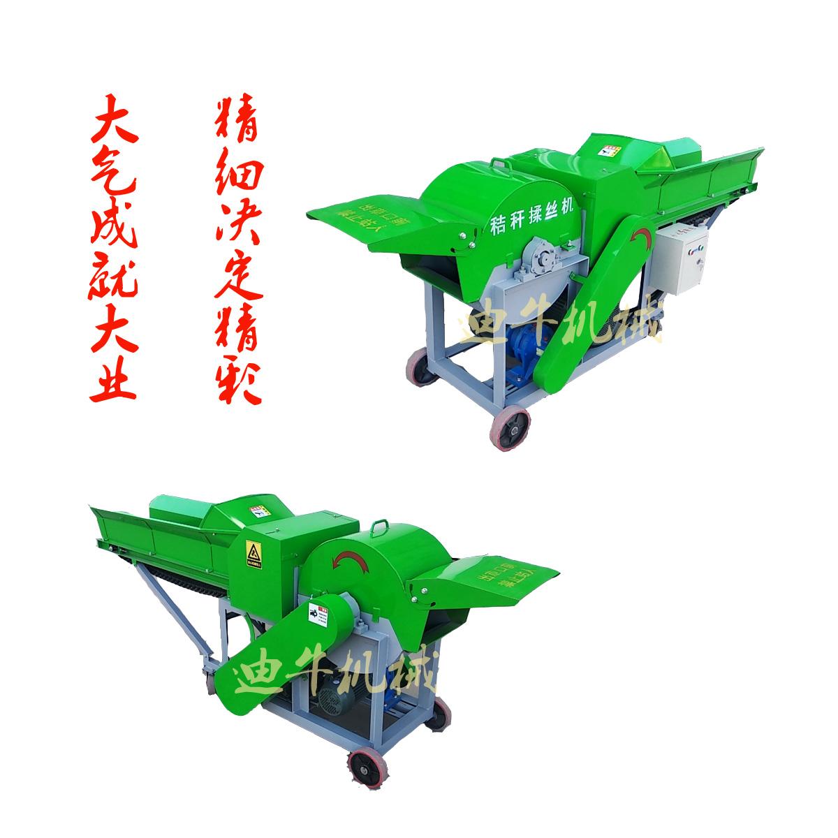 江西省小型揉丝机养殖专用铡草揉丝机揉草粉碎机
