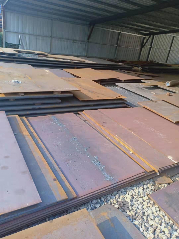 平顶山新钢NM360钢板新价格