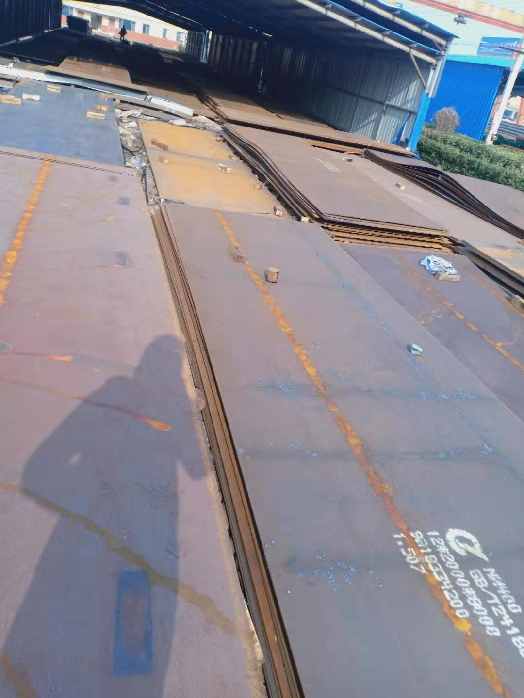 内江NM400耐磨钢板大量现货