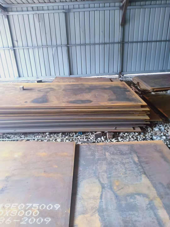 威海莱钢耐磨板NM400价格