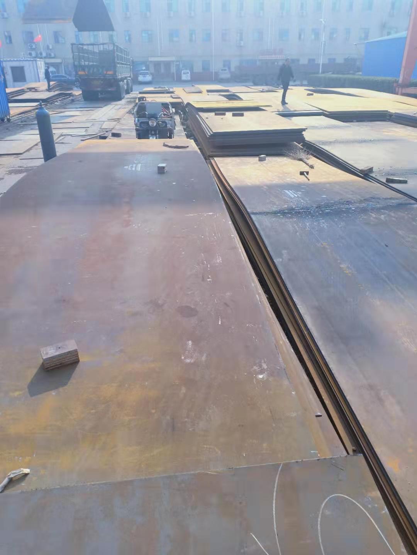 西安新钢耐磨钢板NM450厂家