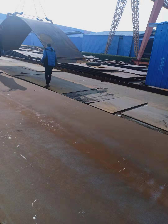 安徽NM450钢板厂家