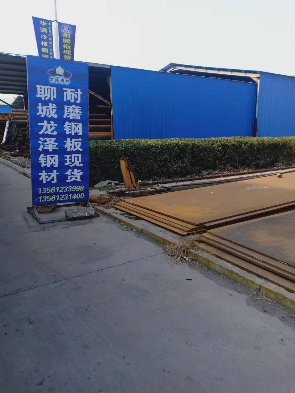 天津莱钢耐磨板NM450厂家材质齐全