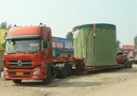 榆林到天津冷藏运输价格表