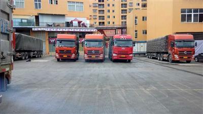 西安到德阳工程机械运输