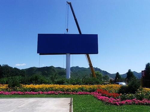 山东单立柱广告牌制作厂家--现货