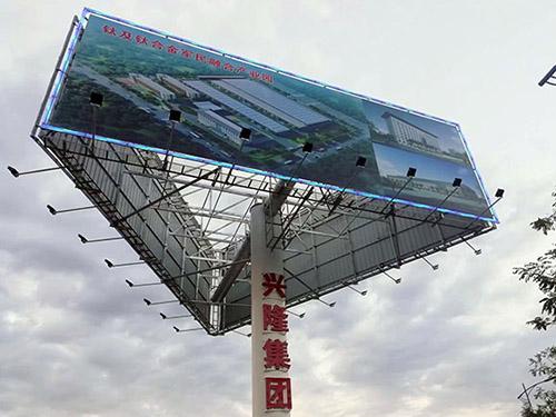 新蔡高炮广告牌制作公司--恒科厂家报价