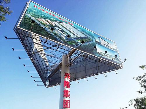 抚州擎天柱广告塔制作公司---施工方案