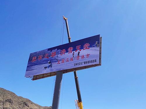 南城擎天柱广告塔制作公司---施工方案