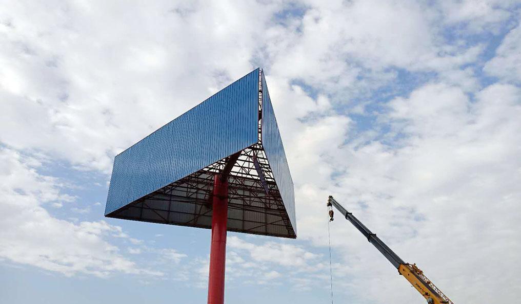 威远单立柱广告塔制作公司--恒科厂家报价