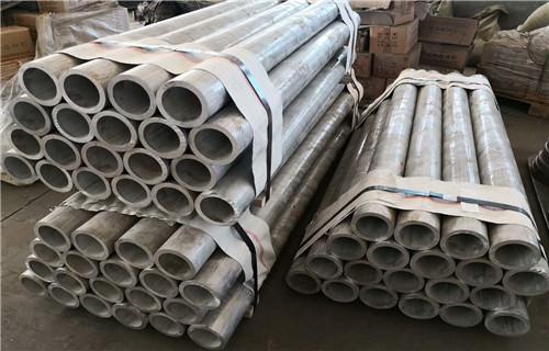 宁德铝管(大口径厚壁,锻件,锻造)铝合金管欢迎