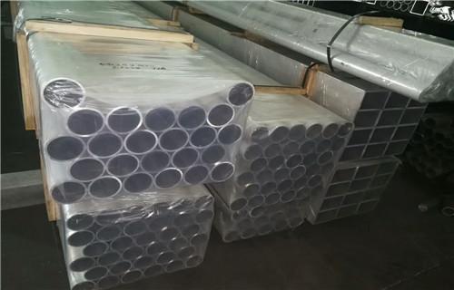 宁德铝管(6061,6063)大口径无缝铝管欢迎