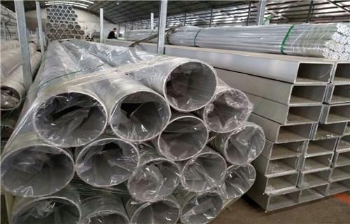 沧州无缝铝管(锻造,锻打)大口径铝管多少钱一件