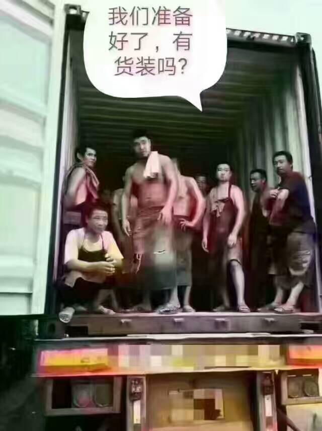 余杭到兴县物流公司欢迎您