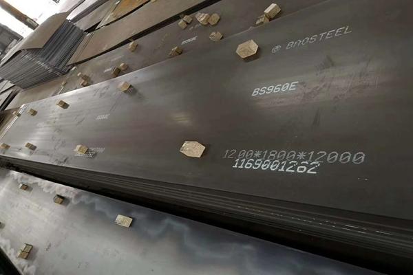马鞍山20MnV碳素钢板代理商