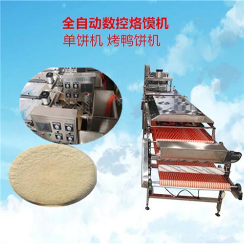 陕西省铜川圆形烤鸭饼机器的生产与功能