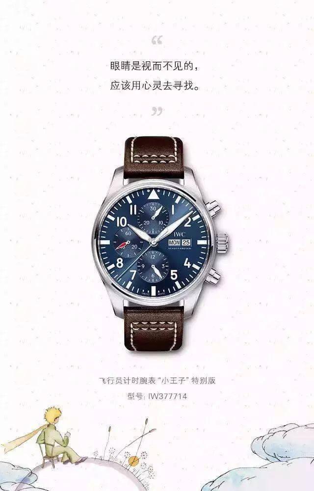 临川劳力士手表抵押多少钱一站式上门