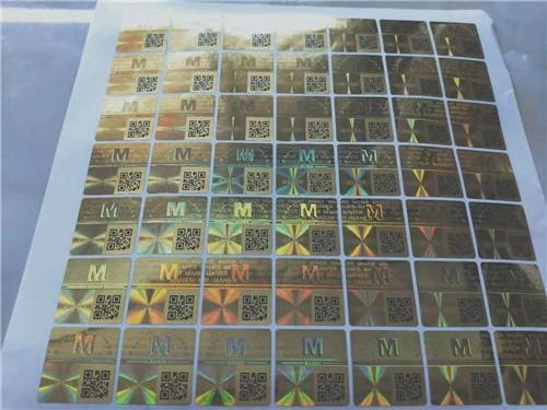 安庆图书滴水透镜激光标签印刷直接工厂