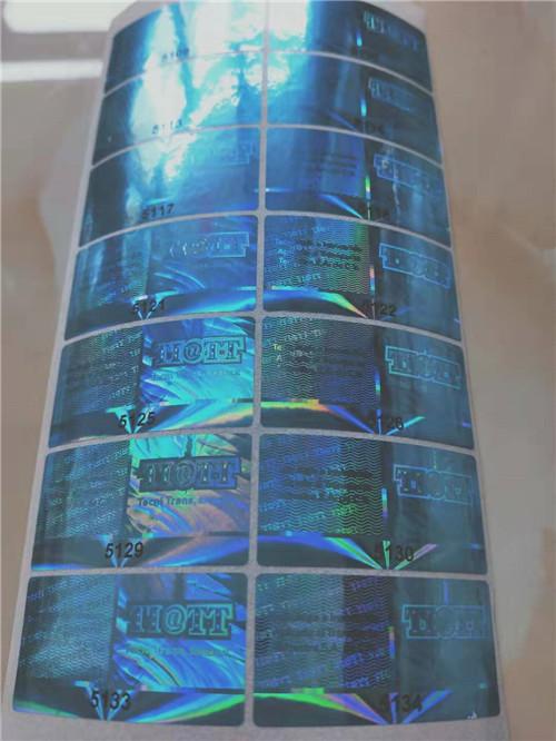江西新余激光全息标签生产/直接工厂