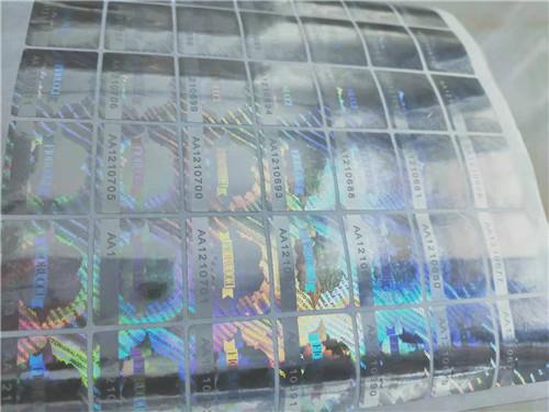 永州激光定位烫标签制作/激光防伪标签厂