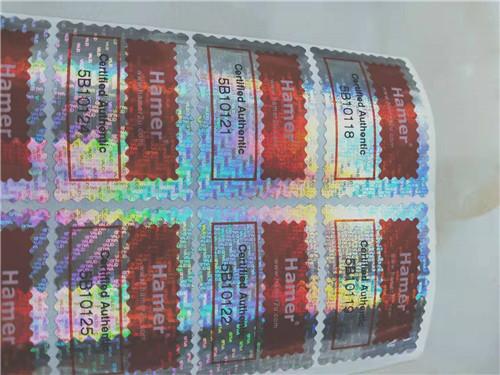 广西钦州镭射全息防伪标签|全息镭射激光标签厂