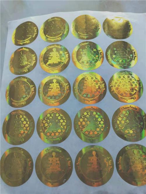黔西南3d激光防伪标签印刷-激光标签直接厂