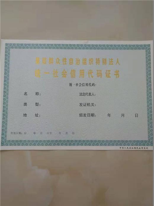 湖南岗位能力培训证书印刷厂/证书直接工厂