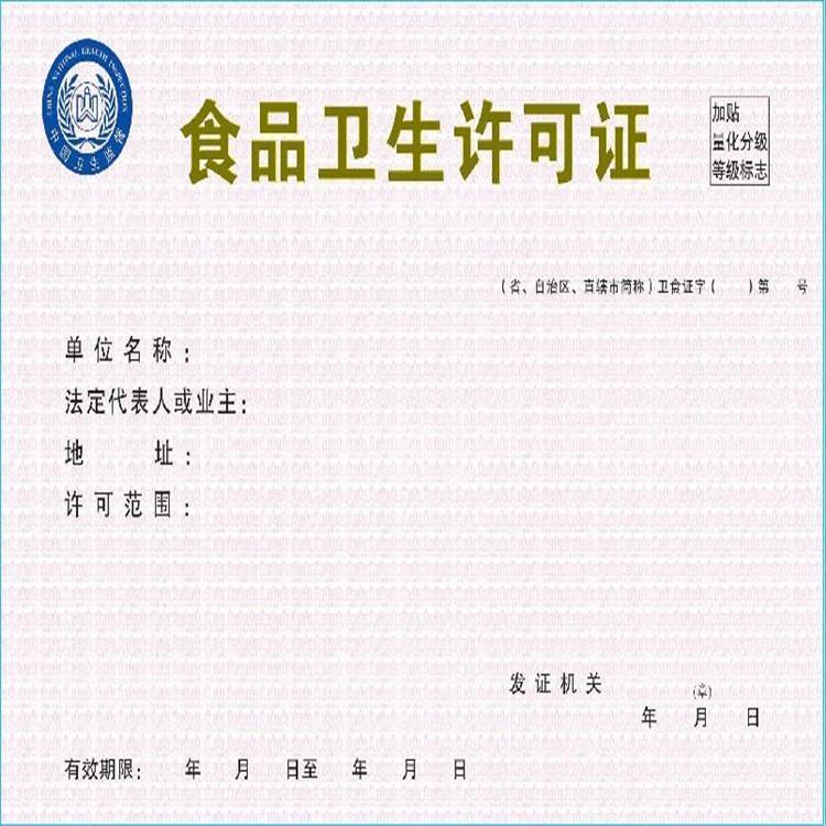 黔西南技术资格证书设计|防伪培训证书厂