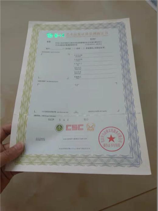 宁夏岗位资格证书印刷厂/证书直接工厂