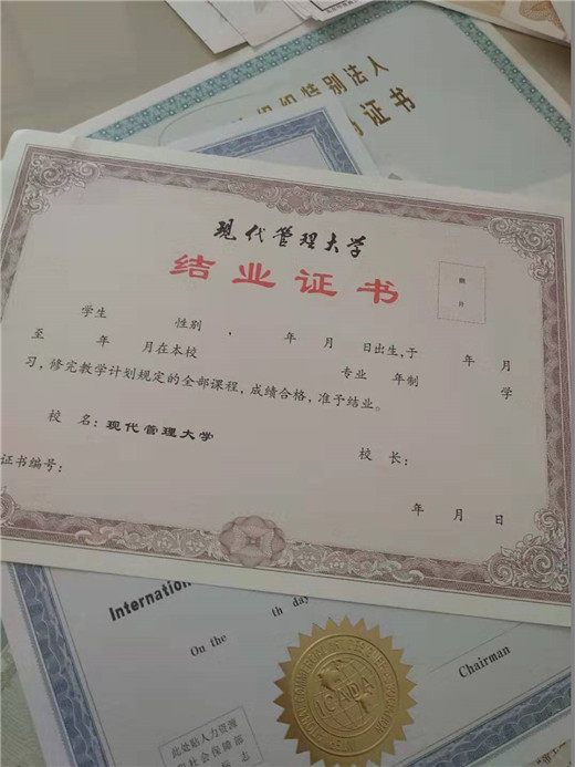 黔西南专业技术资格证书加工|防伪培训证书厂