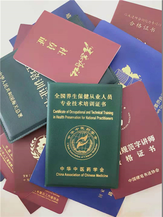 黔西南上岗合格证书印刷|防伪培训证书厂