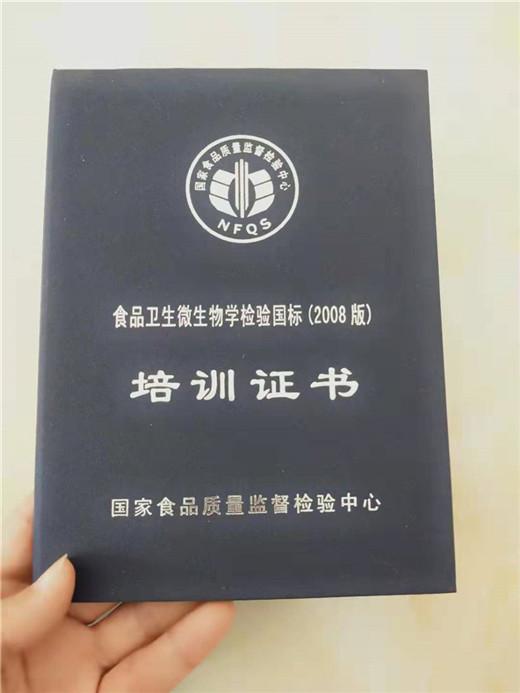 新余学会会员证设计|防伪培训证书厂