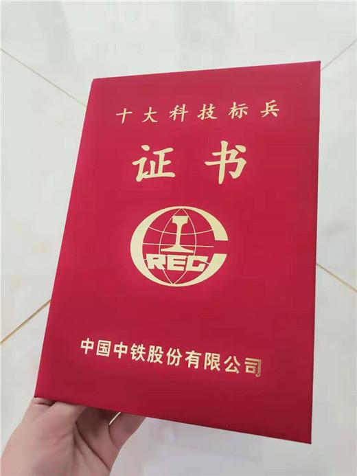 四川遂宁岗位资格证书制作/岗位专项技能证书工厂