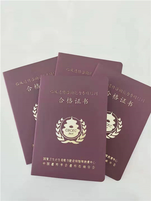 河南安阳岗位能力培训证书印刷厂/证书直接工厂
