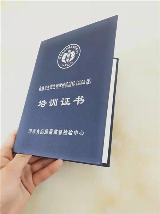 新余水印防伪证书制作|防伪培训证书厂