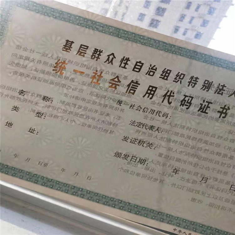 广西钦州岗位专项能力证书/岗位专项技能证书直接工厂