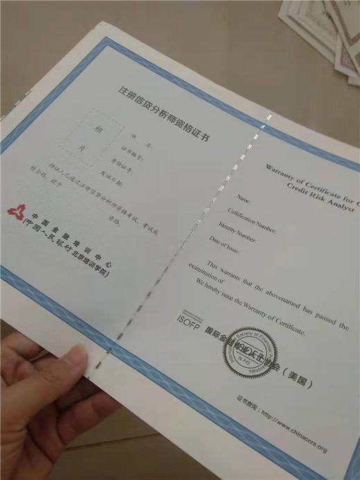 锦州专业师资培训证书印刷|防伪培训证书厂
