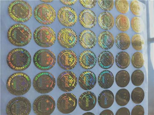西宁收藏币防伪证书制作印刷厂家|出货快