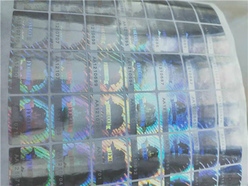 安庆3d激光防伪标签加工厂家-直接工厂满版烫