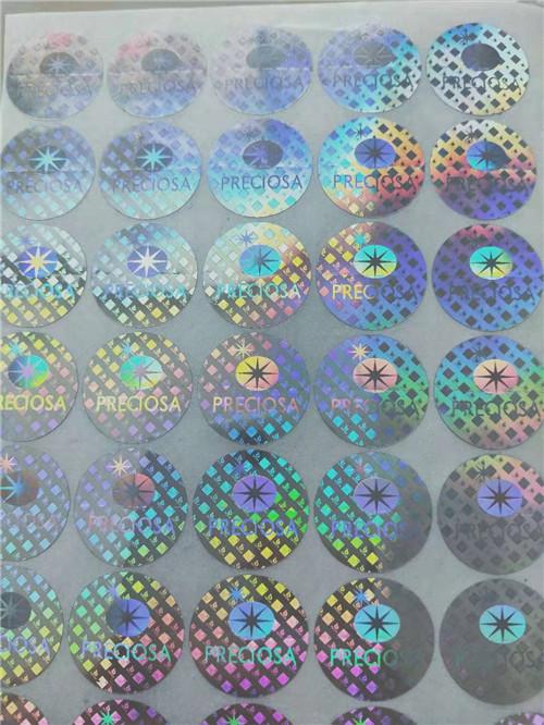 黑龙江省激光全息防伪标签印刷-直接工厂免费设计