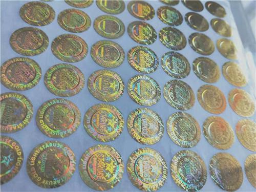 黑龙江像章金银币鉴定评级证书