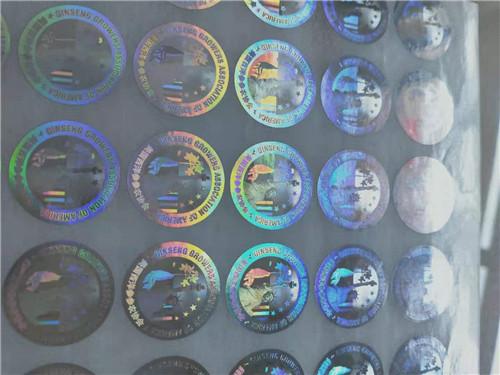 西宁激光防伪封口标签生产厂-直接工厂多种防伪技术