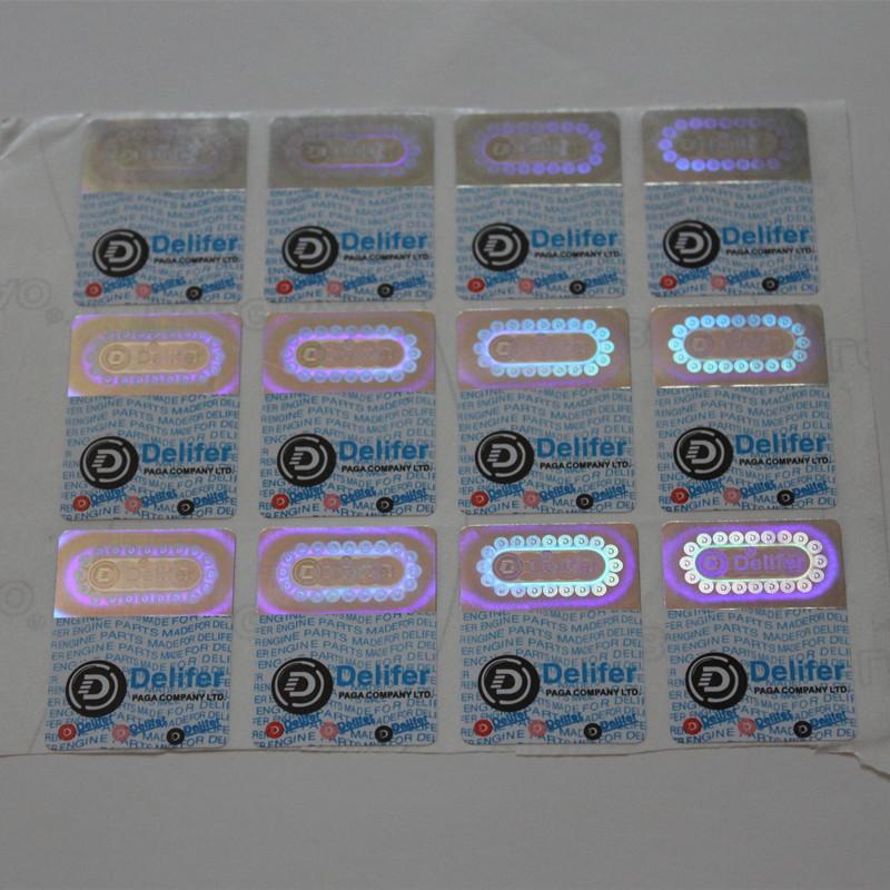 河南焦作卷筒二维码防伪标签|板材防伪标签制作印刷厂