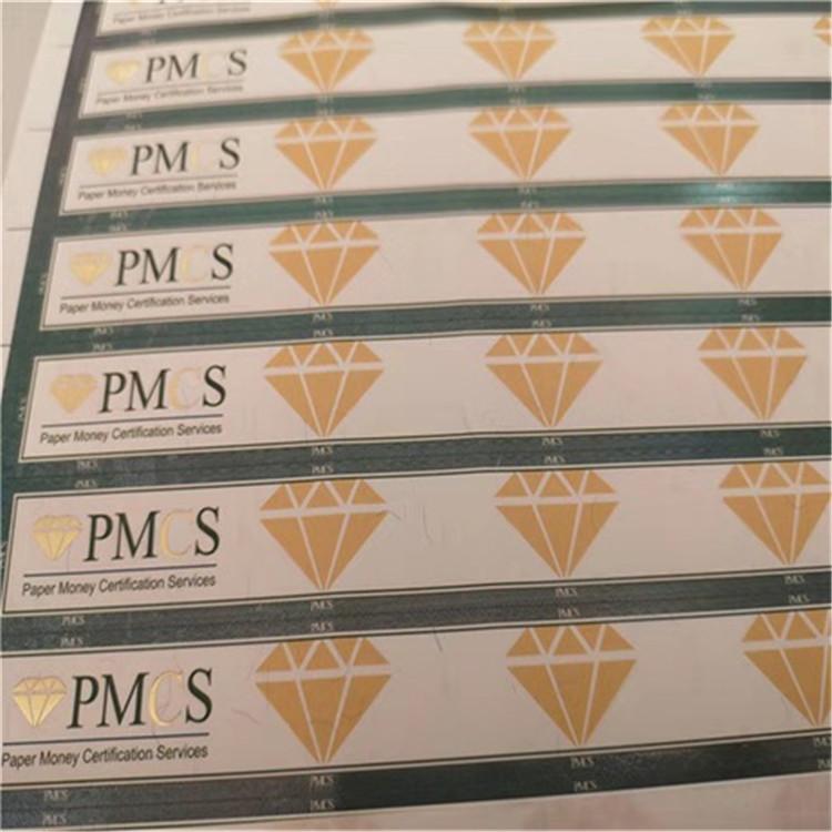 驻马店上蔡金银币/评级币鉴定标签制作印刷