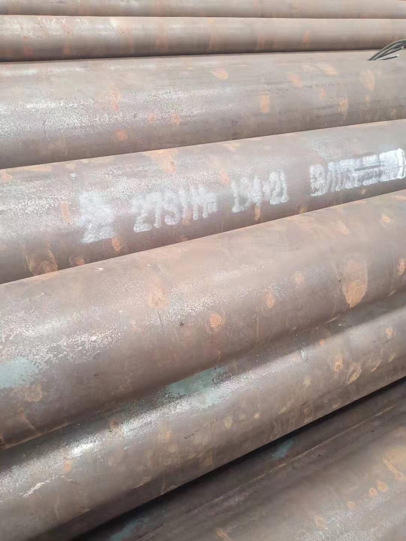 抚州2cr1mov合金钢管零售低厂家直销价