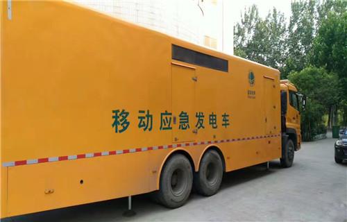 荥阳柴油发电机租赁服务费用?【24小时服务】