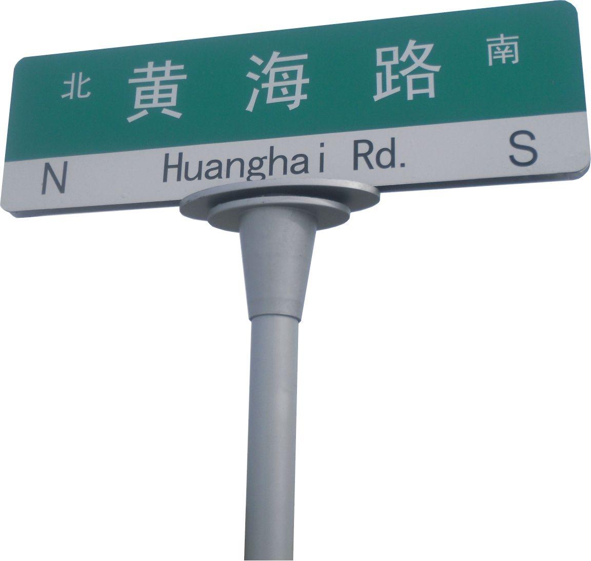 北京路名牌款式
