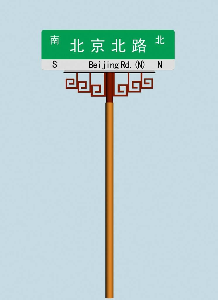 内江仿罗马柱路名牌生产过程