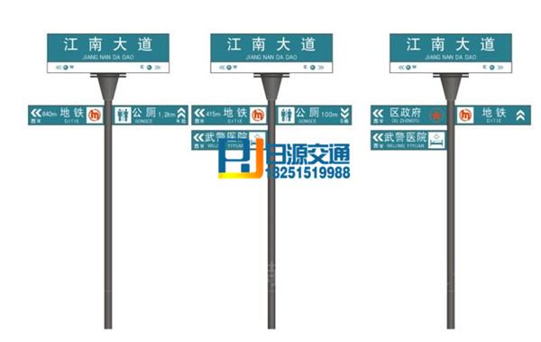 长沙铝型材路名牌城市名片