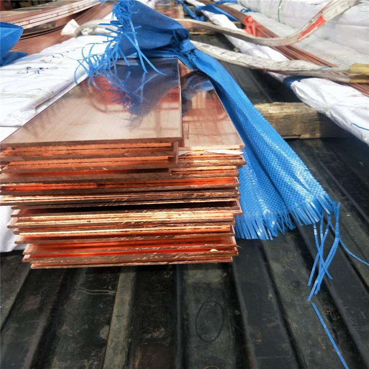 蕉城区20*20紫铜卷排性能保证